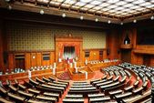 House of Councillors of Japan — Stock Photo