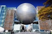 Nagoya City Science Museum — Stock Photo