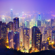 Hong Kong — Stock Photo #21795383