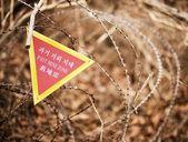 過去の鉱山ゾーン — ストック写真