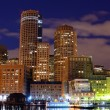 Skyline of Boston, Massachusetts — Stock Photo #22054959