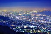 Kansai Skyline — Stock Photo