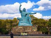 Nagasaki Peace Park — Stock Photo