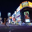 Sapporo, Japan Entertainment District Time Lapse - Stock Photo