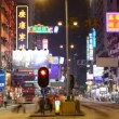 Nathan Road in Hong Kong - Stock Photo