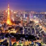 paisagem urbana de Tóquio — Foto Stock #22772854