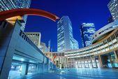 Tokyo Metropolitan Assembly — Stock Photo