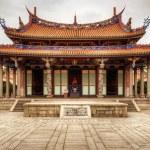 Taipei Confucius Temple — Stock Photo #22956984