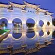 Chiang kai-Shek Memorial Arches — Stock Photo