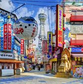Osaka's New World — Stock Photo