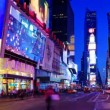 New York City Times Square — Stock Video