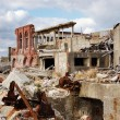 Stock Photo: Abandoned Island of Gunkanjima