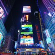 Stockfoto: Times Square, New York