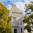 House of Councillors of Japan - Foto Stock