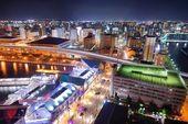 Fukuoka Cityscape — Stock Photo