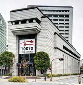 Tokyo Stock Exchange — Stock Photo