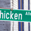 Chiken Alley - Stock fotografie