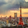 Stock Photo: Tokyo Tower and Skyline