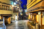 Hot Springs Resort Town Shibu Onsen — Stock Photo