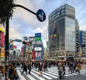 Shibuya, Tokyo — Stock Photo