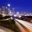 downtown atlanta — Stock Photo #25903095