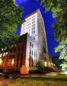 Atlanta City Hall — Stock Photo