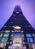 Taipei 101 — Stock Photo