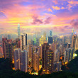 Stock Photo: Hong Kong from Victoria Peak