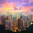 Hong Kong from Victoria Peak — Stock Photo