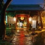 Atago Shrine — Stock Photo