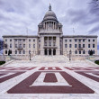 Stock Photo: Rhode Island State House