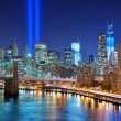 world trade center memorial — Stock Photo