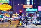 Nathan Road, Hong Kong — Stock Photo