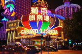 Casino Lisboa in Macau — Stock Photo