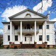 Stock Photo: Morris-Jumel Mansion
