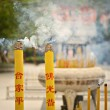 Lantau Island Temple — Stock Photo