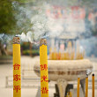 Stock Photo: Lantau Island Temple