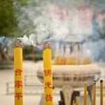 Lantau Island Temple — Stock Photo