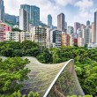 Stock Photo: Hong Kong Park