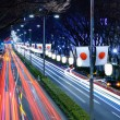 Stock Photo: Road Lined with Japanese Flags