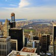 Uptown Manhattan Skyline — Stock Photo