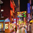Stock Photo: Nagasaki Chinatown