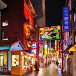 Nagasaki Chinatown — Stock Photo