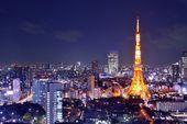 Tokyo Tower — Stock fotografie
