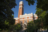 Vanderbilt University — Stock Photo