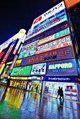 Sapporo's Susukino District — Stock Photo