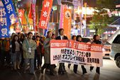 Japanese Protesters — Stock Photo