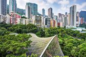 Hong Kong Park — Stock Photo
