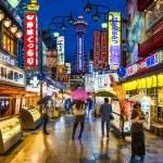 Osaka's Shinsekai District — Stock Photo