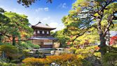Ginkaku-ji Temple in Kyoto — Stock Photo